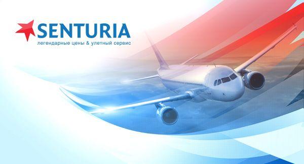 senturia_plane_logo