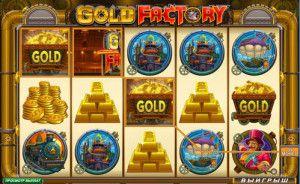 avtomat_gold_factory