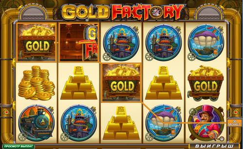 avtomat_gold_factory