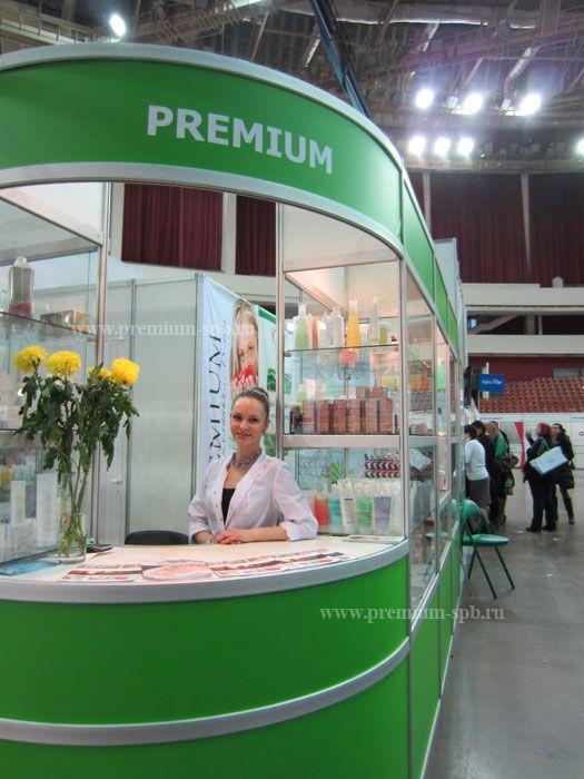 Косметика «Premium» на выставке «Невские Берега» в 2014 году