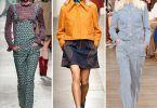 модные тенденции осенью 2015