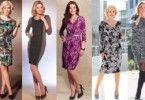 как правильно одеваться после 60
