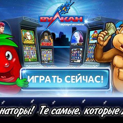 Sh бесплатно покер скачать