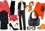 вещи в женском гардеробе