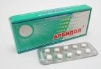 arbidol-5
