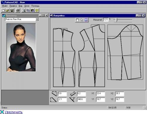 Программы дизайн одежды