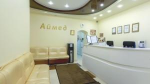 клиника АйМед