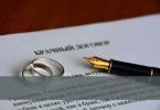 Нужен ли брачный договор?