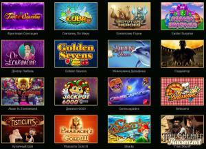 Казино Вулкан — онлайн-площадка для игры