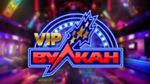 Клуб VIP Вулкан
