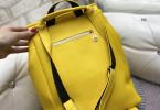 Где купить женскую сумку